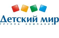 6 мая 2015 года «Детский мир» открыл игровую комнату в Краевом детском  санатории 14f1d55a769