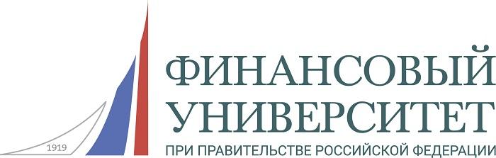 Международный форум Финансового университета