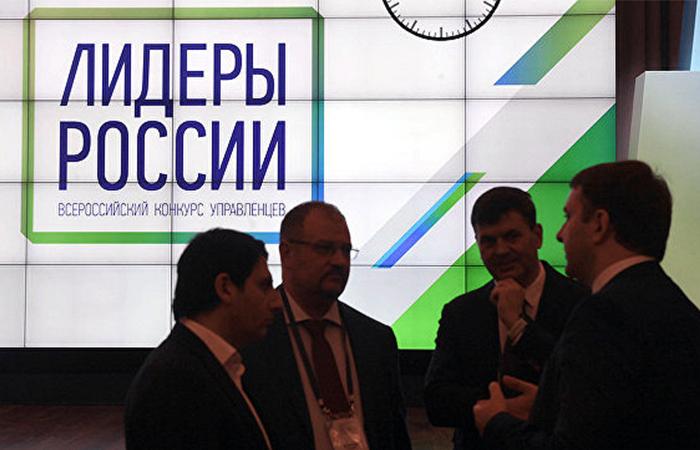 """""""Лидеров России"""" пригласили на ПМЭФ-2018"""