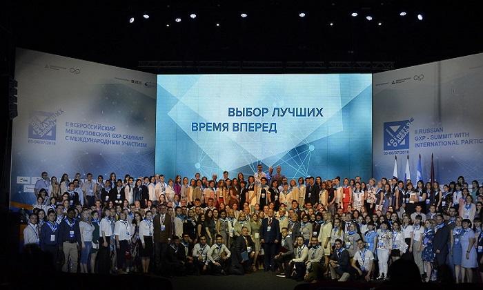 Открытие II Всероссийского межвузовского GxP-саммита