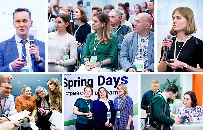 Тренды корпоративного онлайн-обучения и мотивации сотрудников разберут на V практической конференции iSpring Days