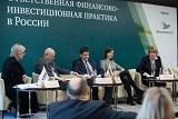 """Эксперты обсудили меры стимулирования для развития """"зеленой"""" финансовой системы в России"""