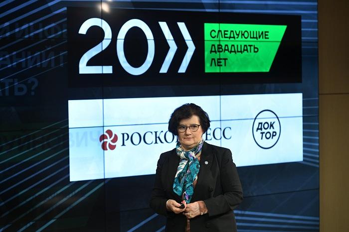 """Участники онлайн-форума фонда """"Росконгресс"""" обсудили меры по борьбе с коронавирусом и его влияние на экономику"""