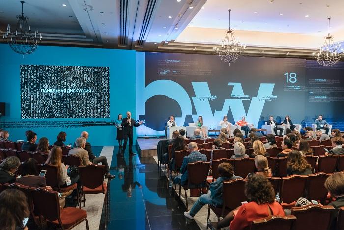Стали известны темы юбилейного форума Baltic Weekend 2020