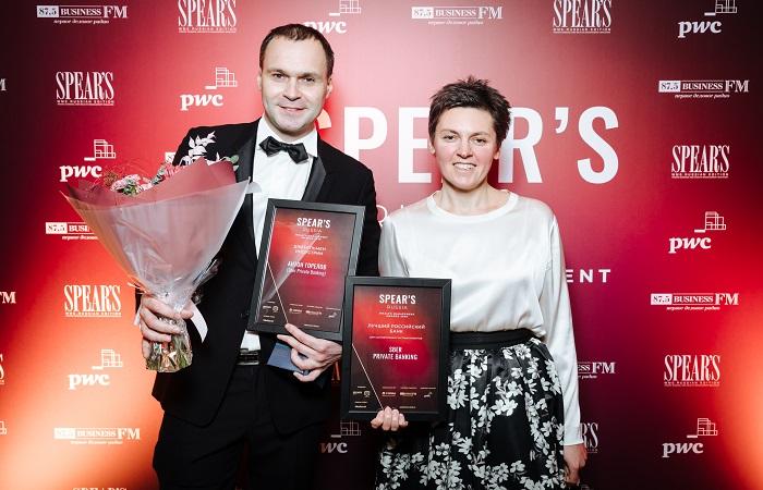 Названы победители SPEAR'S Russia wealth management awards