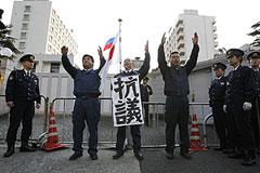 Россия шлет Японии протест