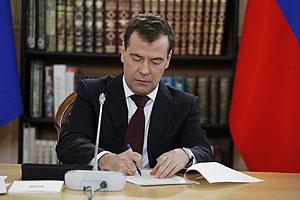 Медведев: Не откладывать свободу на потом