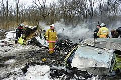 Ан-148 мог упасть из-за датчика скорости