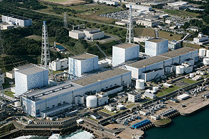 Япония: АЭС в режиме аварийной ситуации