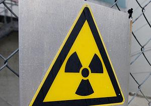 Радиация из Фукусимы приплыла в Россию