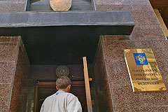 Вокруг подмосковных прокуроров