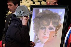 В Москве простились с Гурченко