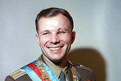 Как погиб Гагарин