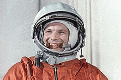Гагарин, мы вас любили