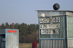 Бензиновый дефицит оказался сговором?