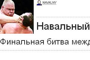 ЖЖ Навального никто не блокировал