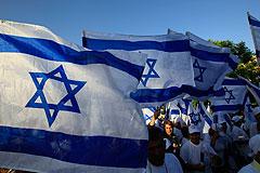 Израиль назвал помилованных