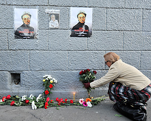 Дело Политковской: подозреваемый взят