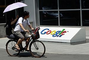 Google, Китай, Пентагон: кто кого атакует