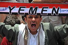 Йемен: президент уехал, на улицах праздник