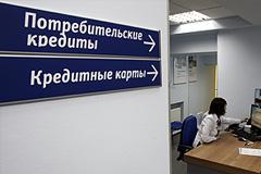 Россияне погнались за длинным рублем