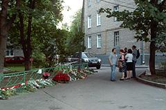 Убийство Буданова: пистолет как отправная точка