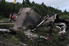 Катастрофа Ту-134: погибшие и пострадавшие