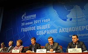 """""""Газпром"""" одобрил рекордные дивиденды"""