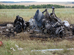 Крушение вертолета под Иркутском