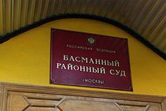 """Заочный арест в """"игорном деле"""""""