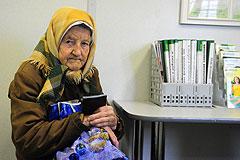 Пенсионеров посадят на карточки