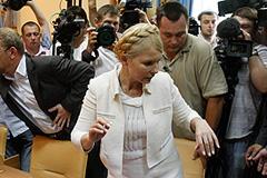 Тимошенко снова удалили