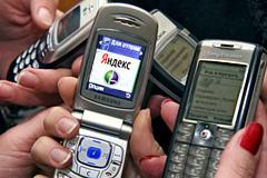 """Мегафон"" и ""Яндекс"" в SMS-деле"