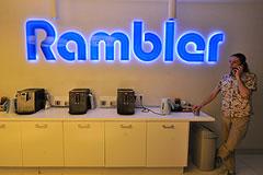 """""""Рамблер"""" сократил прибыль"""