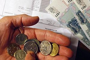 Пенсионные фонды могут поднять рынок акций