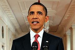 Обама взывает к разуму