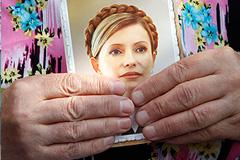 Тимошенко оставили на свободе