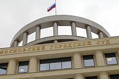 Боевик сдал агентов Умарова