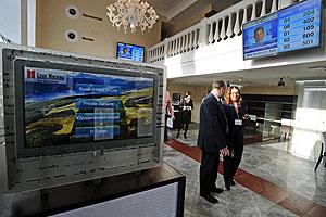 Банк Москвы избежал дефолта