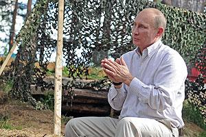 Путин: США паразитируют на мировой экономике