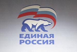 """""""Единороссы"""" зовут министров"""