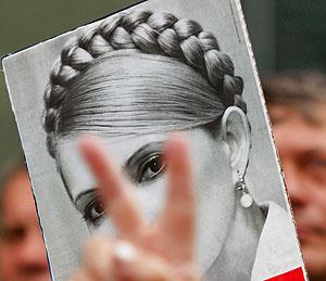 Арест Тимошенко: взгляд изнутри и со стороны