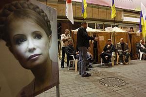 Тимошенко отказали трижды