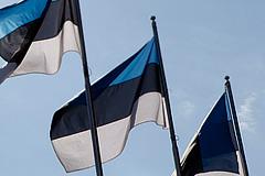 В Минобороны Эстонии захватили заложников
