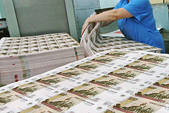 Рубль зацепился