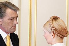 Ющенко ждут