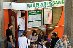 Белоруссия думает о рубле