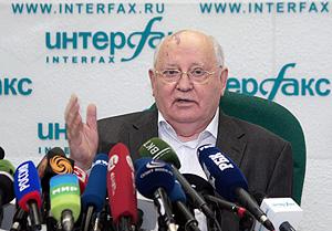 Горбачев предупреждает