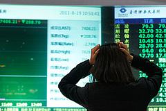 Новый обвал рынков