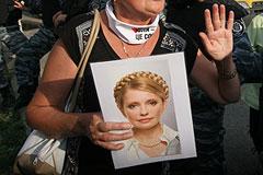 Тимошенко плохо себя чувствует